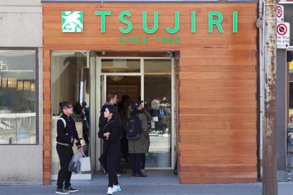 Tsujiri exterior