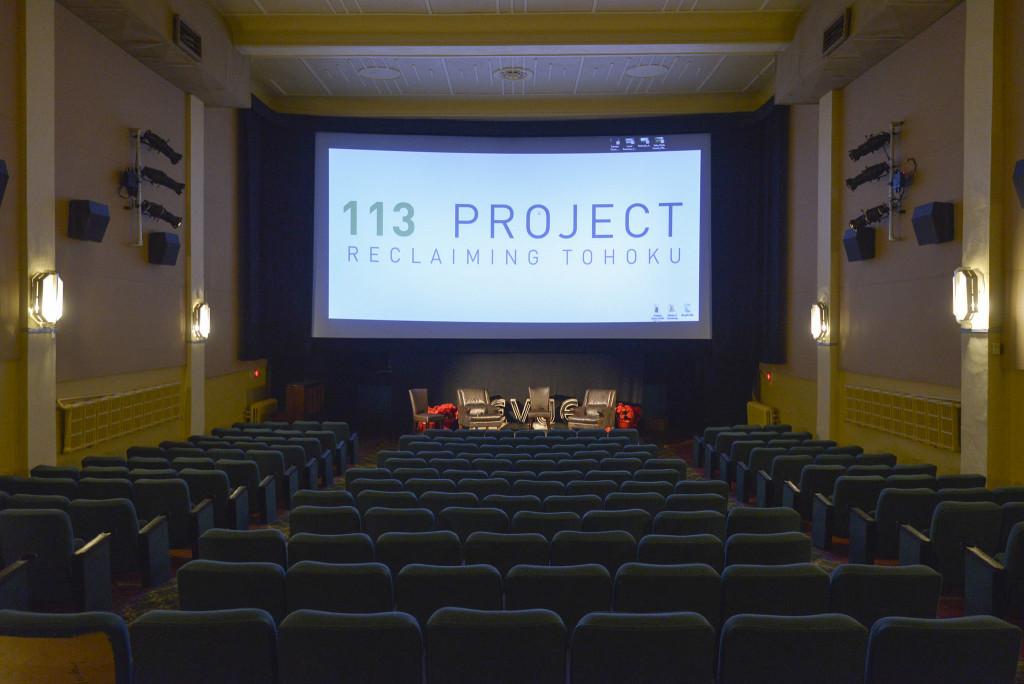 Revue Cinema
