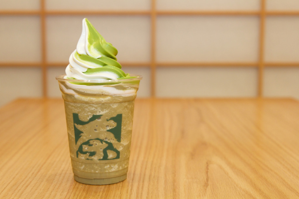 Houjicha Float