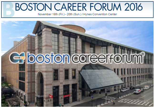 Boston Career Forum